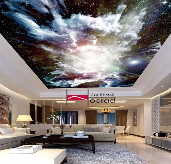 سقف کششی توسعه افراز هوراد