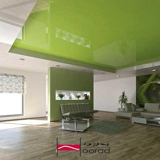 سقف کشسان رنگی توسعه افراز هوراد