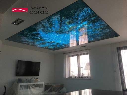 سقف کشسان لاکر توسعه افراز هوراد
