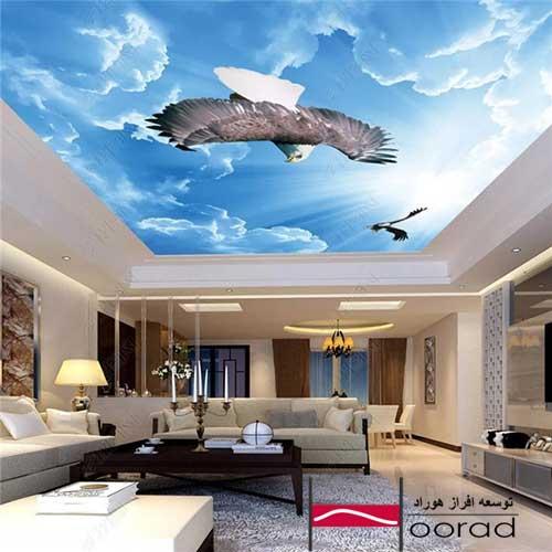 آسمان مجازی در سقف کشسان