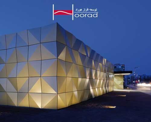 شرکت نورپردازی نما توسعه افراز هوراد