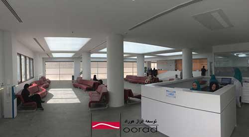 سقف کششی بیمارستان بقیه الله