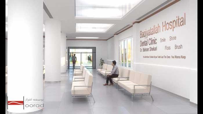 کاربرد سقف کشسان در بیمارستان ها