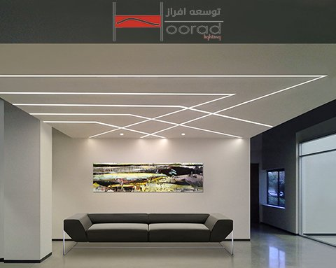 استفاده از چراغ لاین در سقف های کاذب